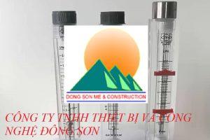 LZM-G ống loạt loại nước flow meter